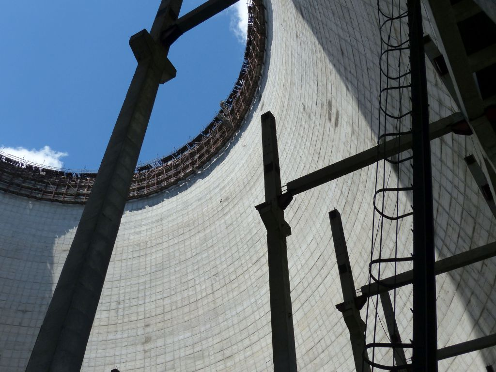 Cooling tower interior.