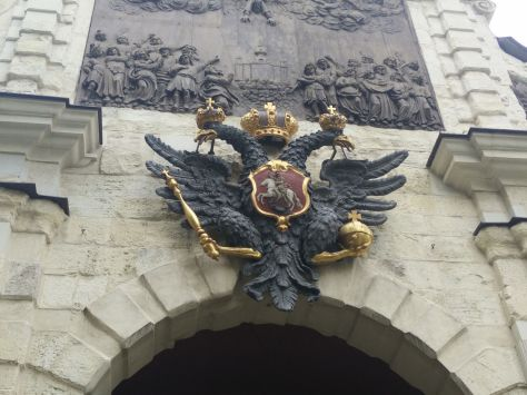 Big ol' eagle above the fortress gate.